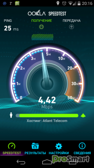 Speedtest.net Premium 3.2.29