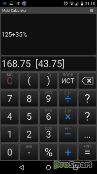Mobi Calculator PRO 1.4.2 [Patched]