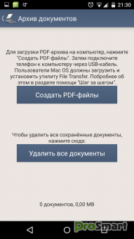 TurboScan Document Scanner 1.5.0 [Patched]