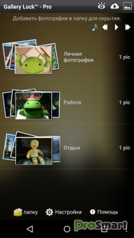 Gallery Lock Pro (Hide picture) 4.8