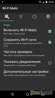 Wi-Fi Matic - Auto WiFi On Off 1.3.6