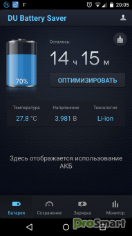 DU Battery Saver PRO & Widgets 4.8.7.4 [Ad-Free]