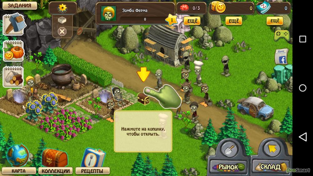 Зомби ферма скачать на андроид мод