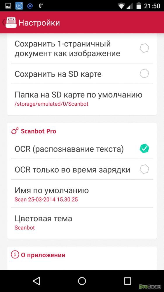 Scanbot - PDF Document Scanner Professional 7 5 13 248 » PS