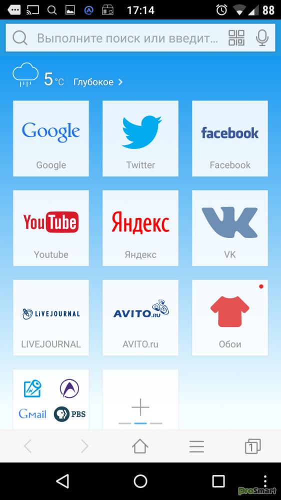 Скачать браузер baidu на компьютер на русском