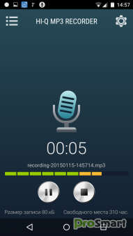 Hi-Q MP3 Voice Recorder Professional 2.4.0 Final [Paid]