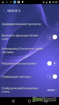 Xperia Z2 Live Wallpaper Lock 2.9.9