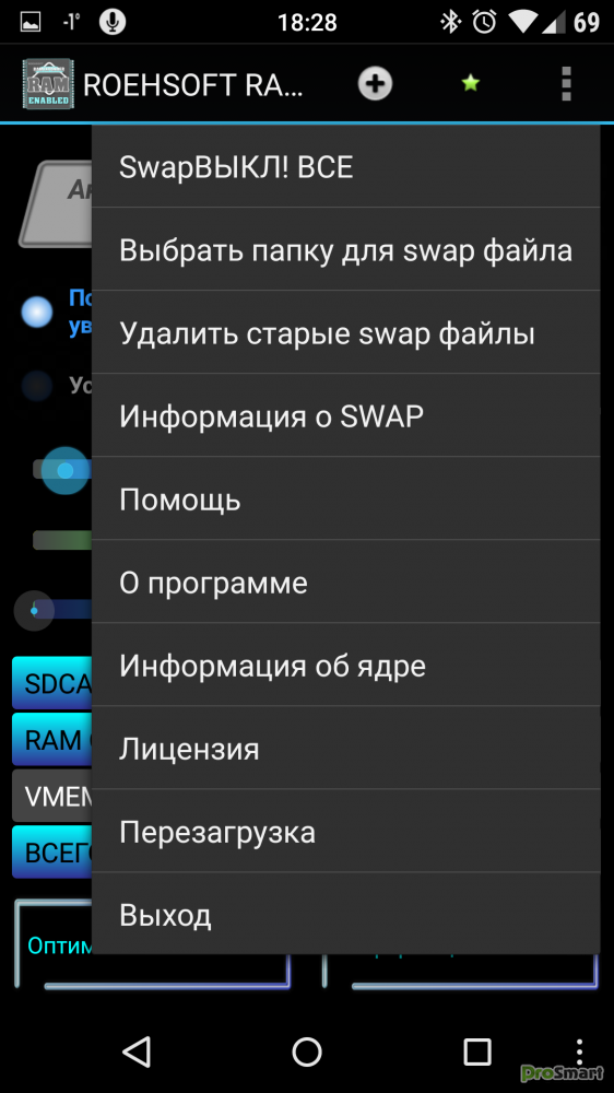 инструкция ramexpander - webfloor.ru
