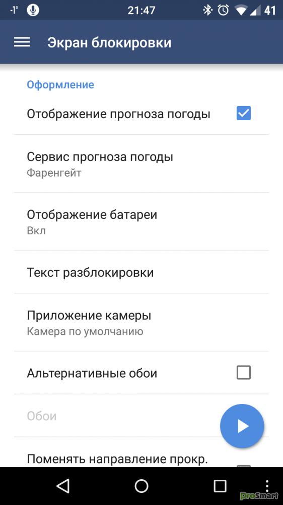 android игры zip
