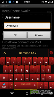 DroidCamX Wireless Webcam Professional 6.4.6 [PATCHED]