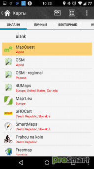 Locus Map Pro - Outdoor GPS 3.26.1 [Paid]  + Addons