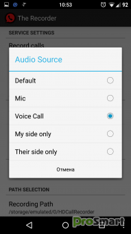 HD Call Recorder 1.9