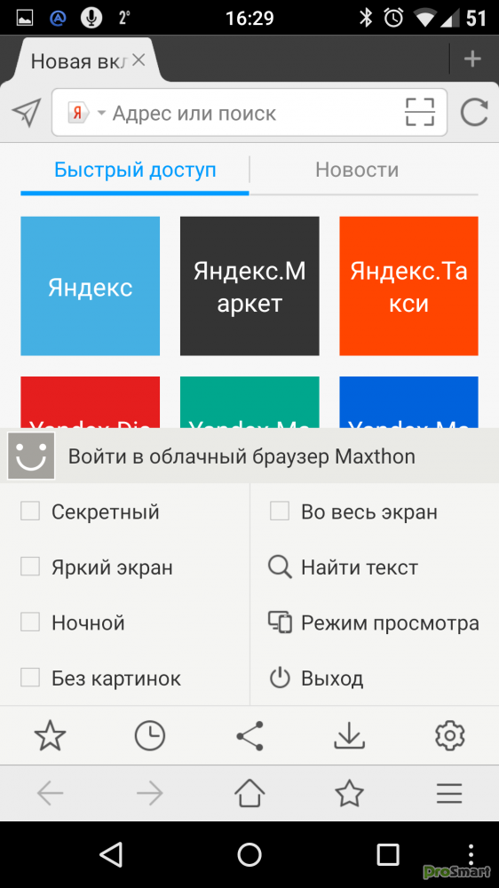 Xiaomi оригинальные обои