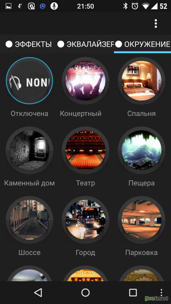 ttpod для андроид на русском скачать