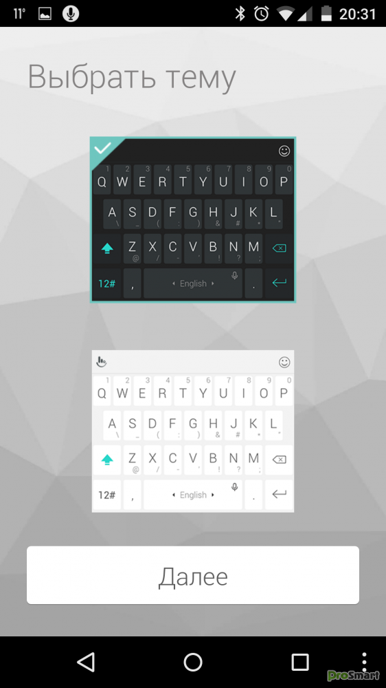 Touchpal Keyboard 7 0 7 0 Premium 187 Ps мир смартфонов - Imagez co