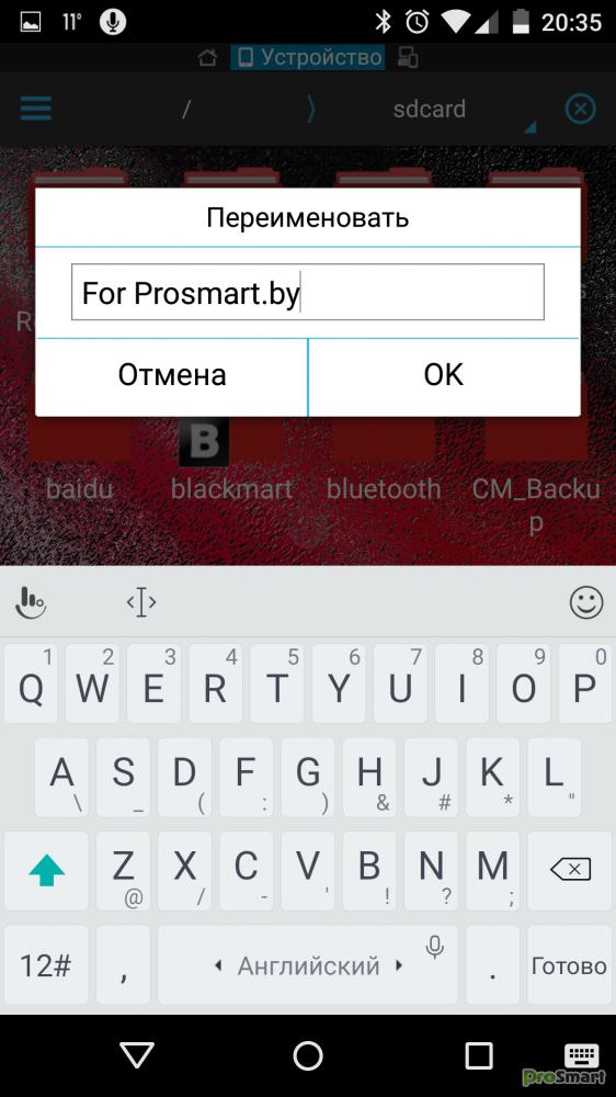 Download]] touchpal x keyboard premium edition apk free