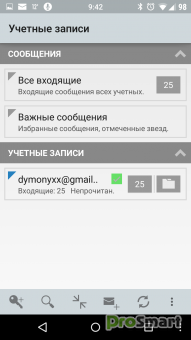 K-@ Mail Professional - Email App 1.16 Final Patched