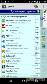 X-plore File Manager 3.92.06 Final [Donate]