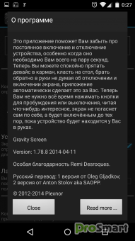 Gravity Screen Professional 3.10.1 [Unlocked]