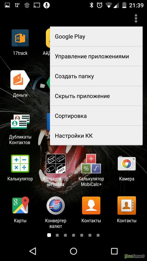 S9 Launcher (Galaxy S10, S9, S6, S7, S8, Ss Prime, PRO, Ad