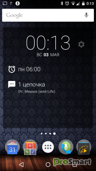 DashClock Widget 1.7 Final