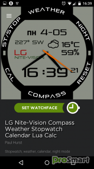 WatchMaker Watch Face 5.2.2 [Unlocked]