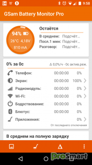 GSam Battery Monitor Pro 3.39 build 1903391 [Patched]