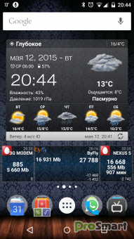 Weather&Clock Widget Ad Free 4.1.2.7 [Paid]