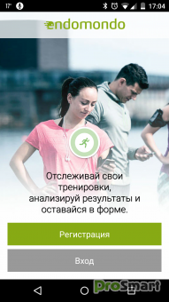 Endomondo - Running & Walking Premium 18.4.4