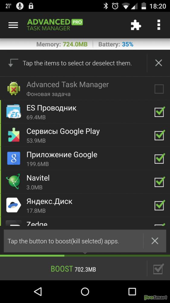 download advanced task killer blackberry