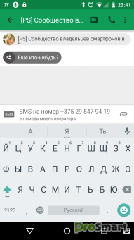 Gboard - the Google Keyboard 7.4.19.206421213