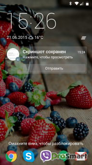 LockerPro Lockscreen II Premium 1.7.2