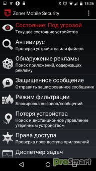 Zoner™ Mobile Security 1.6.5