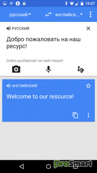 Google Translate 5.24.0.RC03.215226804