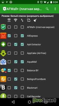 AFWall Plus (Donate) 2.9.9 build 15992 Final [Mod]
