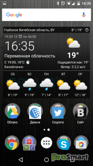 Weather XL Professional 1.4.3.7 [Unlocked]