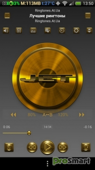 JetAudio HD Music Player Plus 8.1.1 [+Mod]