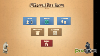 Chess Fusion FULL 2.31