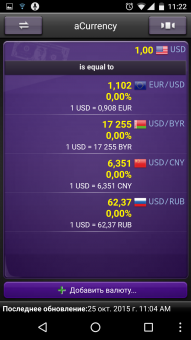 aCurrency Pro (exchange rate) 5.01 [Mod Lite]