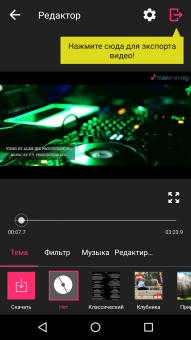 VideoShow Professional Video Editor 7.5.5 RC [Unlocked]