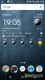 Transparent clock weather Pro 1.37.01 [Paid]