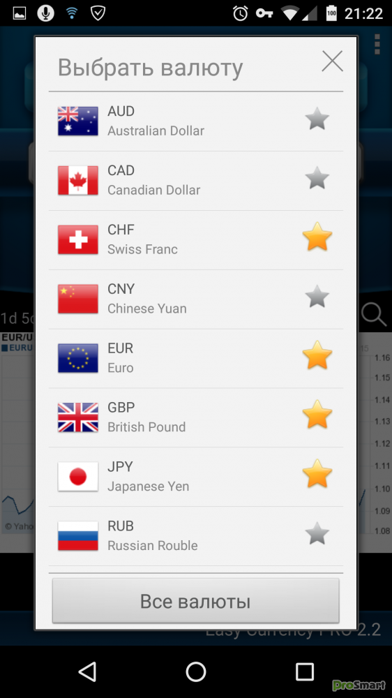 Currency Converter for Android Free Download - 9Apps