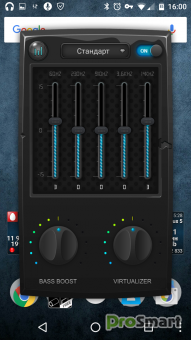Equalizer & Bass Booster Professional 1.6.5 [PAID]