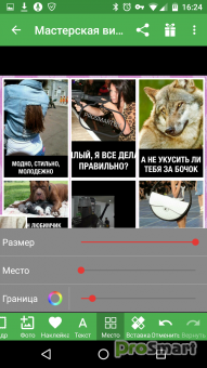 Video Collage Maker Premium 23.3