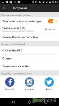 VivaVideo Professional Video Editor 5.5.11