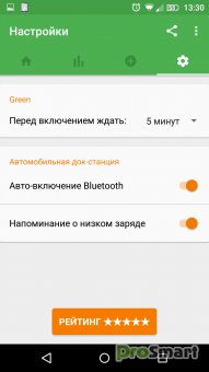 Green Battery Saver & Manager Professional 7.1.1