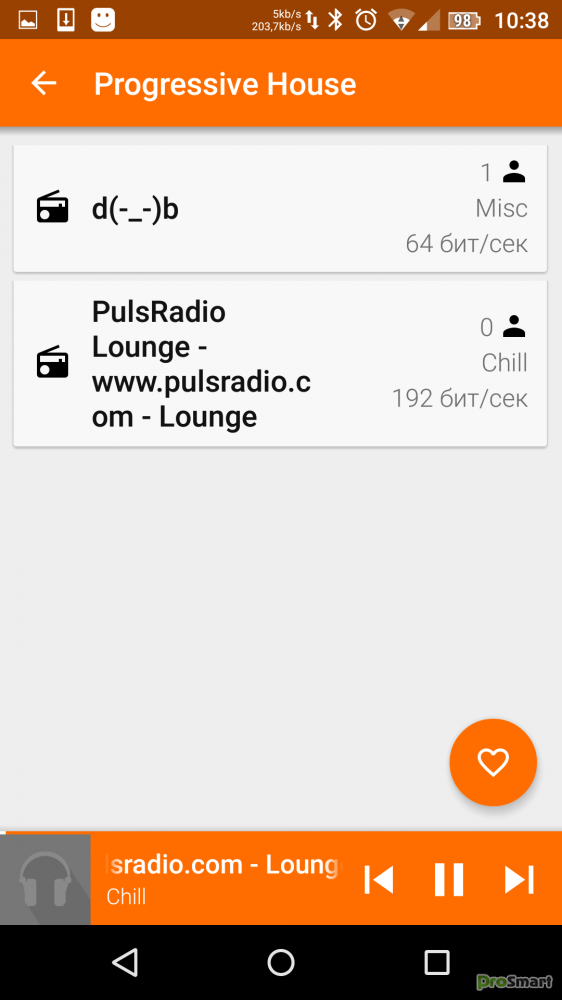 Telecharger Pulsradio Player Free Download