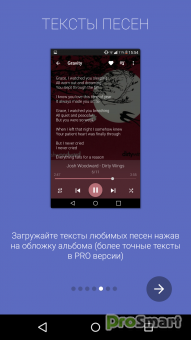 Music Player Podcast Pixel+ 3.3.6.3 [Patched]