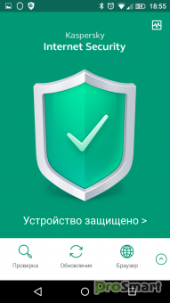 Kaspersky Antivirus & Security 11.13.4.800 + Keys