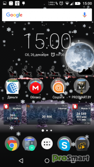 Christmas Live Wallpaper HD 3.1.0 PATCHED